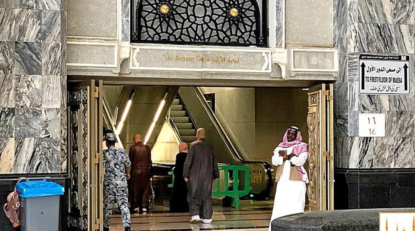 ইসলামের ইতিহাসে প্রথম শিক্ষা প্রতিষ্ঠান