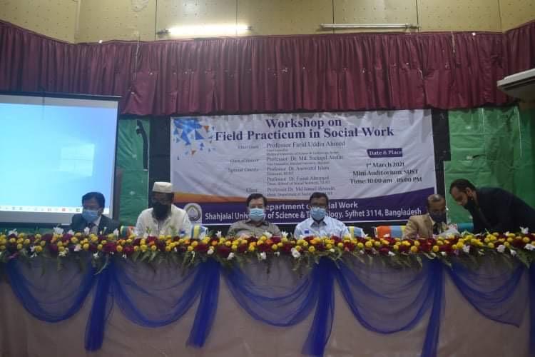শাবি'র সমাজকর্ম বিভাগের দিনব্যাপী প্রশিক্ষণ কর্মশালা অনুষ্ঠিত