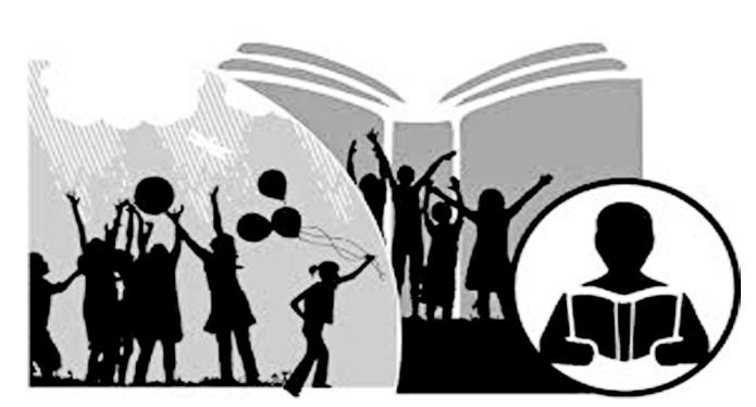 শিক্ষার মান উন্নয়নে করণীয়