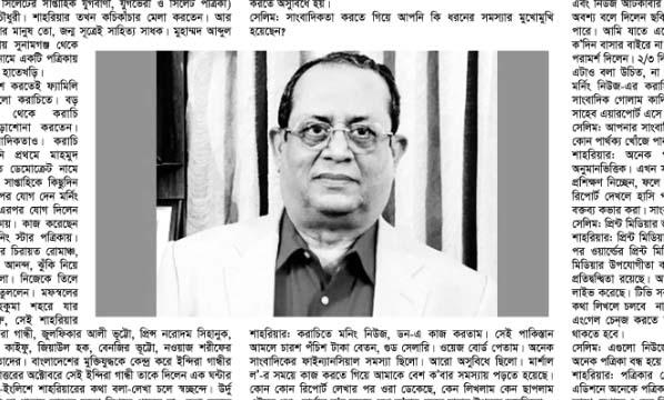 হাসান শাহরিয়ার : ইন্দিরা-ভুট্টোসহ বিশ^নেতাদের মুখোমুখি হয়েছিলেন অনেকবার