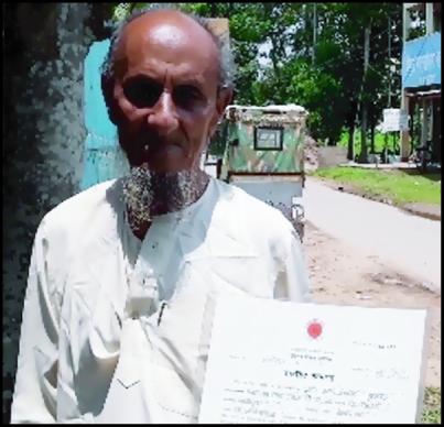 মাথাগুজার ঠাঁই নেই বীর মুক্তিযোদ্ধা নজব উল্লার