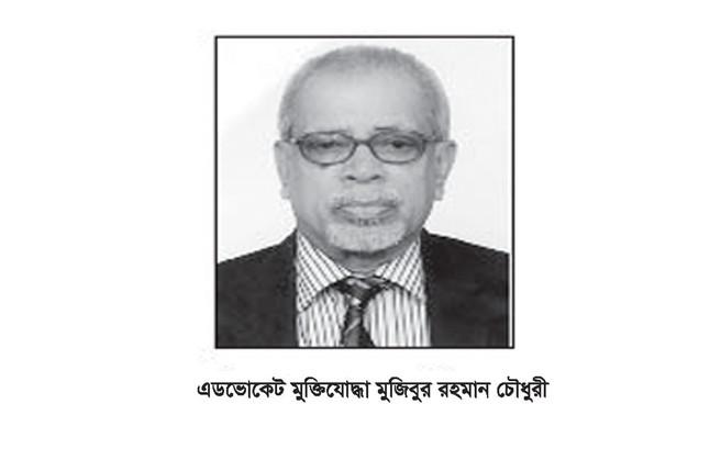 'আমাকে স্যার নয়, মুজিব ভাই বলবা'