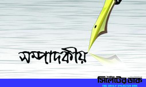 বৈধতা পাচ্ছে 'দালালচক্র'