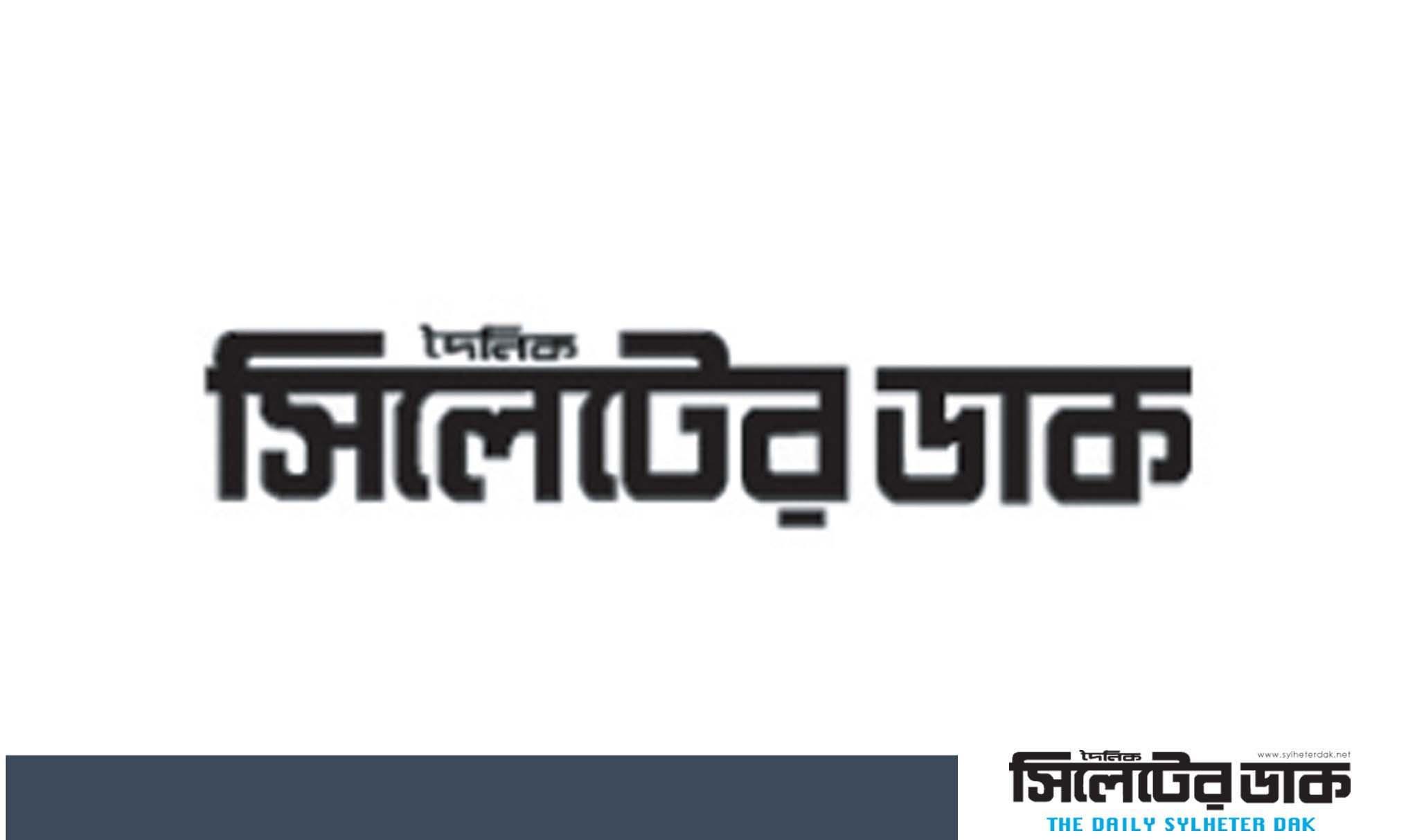 খালেদা জিয়ার মুক্তির মেয়াদ বাড়ানোর বিষয়টি প্রক্রিয়াধীন: স্বরাষ্ট্রমন্ত্রী