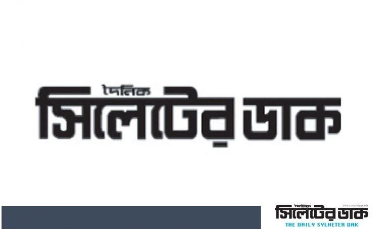 জাতীয় স্বেচ্ছাসেবক পার্টির জেলা কমিটির অনুমোদন