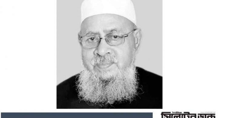 স্মরণ: এডভোকেট লুৎফুর রহমান